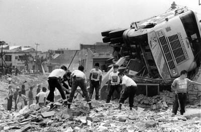 Guadalajara 22 de abril de 1992 ANALCO